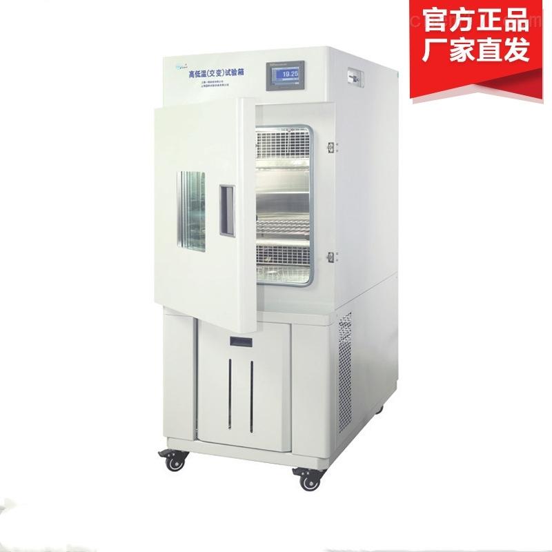 苏州塑胶件温度试验箱