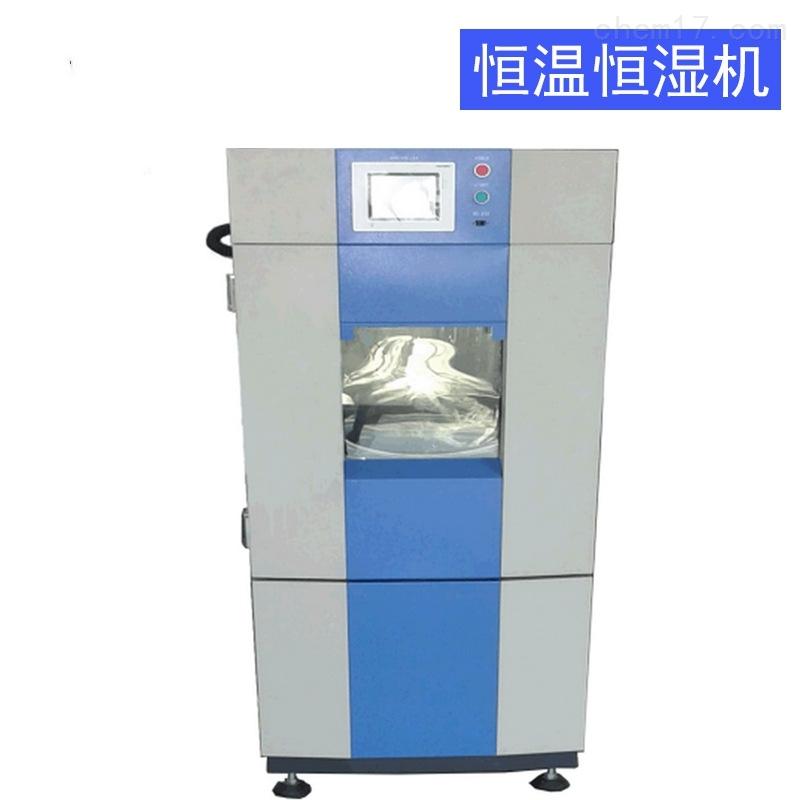 苏州硅橡胶温度试验箱
