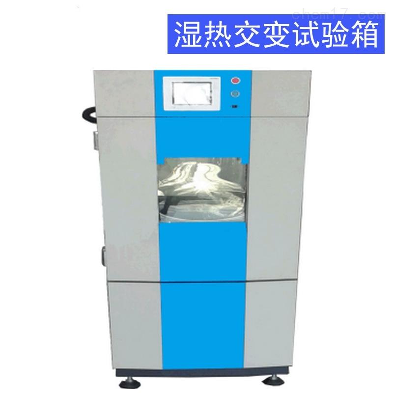 苏州小型湿热试验箱