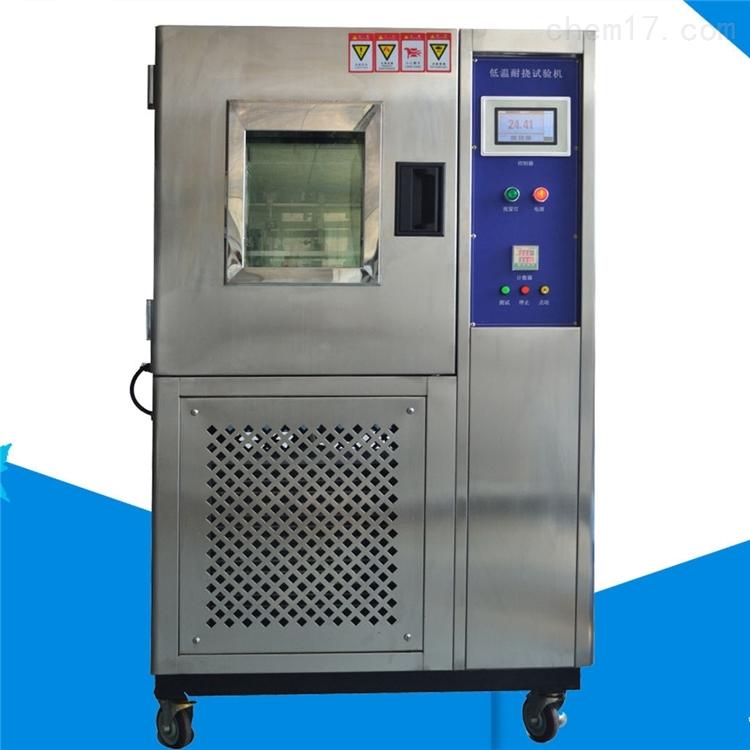 苏州线性控温试验箱