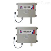 RS-XX-GPRS-2H-XX*GPRS氣體變送器濟南廠家