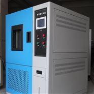 上海臭氧老化试验箱价格