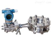 JCL-LG高壓一體化標準孔板流量計供應商