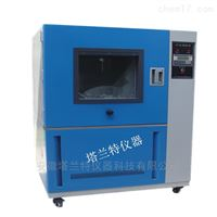 SC-800 塔蘭特沙塵試驗箱