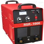 RSR-1600電容儲能螺柱焊機