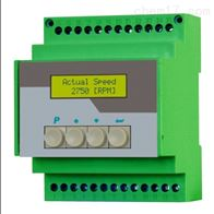MUX-U 16--rinck electronic 信号转换器