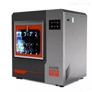 CTLW-200实验室全自动洗瓶机 自动清洗机