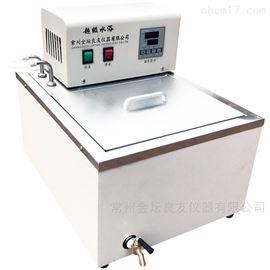 HH-601/HH-SA超级水浴/油浴