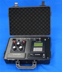 SDF-III便携式酸度计、电导仪、分光光度计检定装置