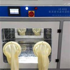 NVN-800S低浓度恒温恒湿称量系统高精度天平