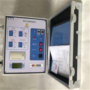 全自动高压介质损耗测试装置