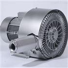 2.2KW雙葉輪旋渦氣泵