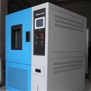西安臭氧老化试验箱厂家