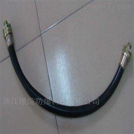 供应BNG-3/4*500防爆挠性连接管