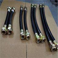 供应BNG-1/2*700防爆挠性连接管