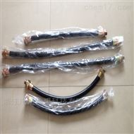 供应BNG-1/2*500防爆挠性连接管