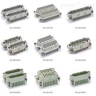 HD-128-M矩形连接器HD系列插芯