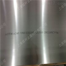 2205不锈钢压延钢带