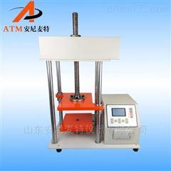 AT-GY-2小型纸管抗压强度试验机