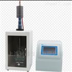FS-750T超声波细胞破碎萃取乳化处理粉碎仪