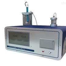 CLD-A全自动氯离子滴定仪CLD-A