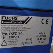 Fuchs过滤器用于吸附车间焊接烟雾