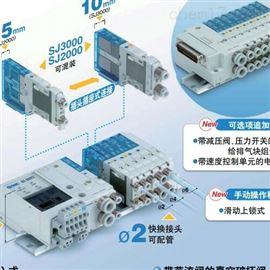 MXQ20-30SMC电磁阀详细说明\日本SMC4通阀