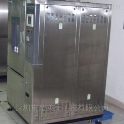 YHT-150DK可程序恒温恒湿试验机