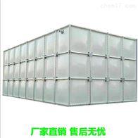 1000 800 500 100立方定制福建玻璃钢养殖水箱