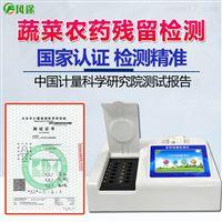 FT-NC20农药残毒检测仪
