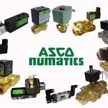 ASCO电磁阀SCE210D009