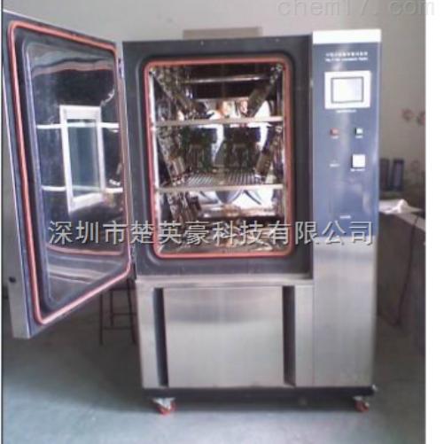 深圳可程式湿热交变试验箱