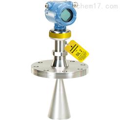 5408型罗斯蒙特Rosemount雷达物位变送器