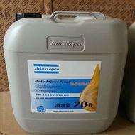 PN1630091800青海省阿特拉斯产品现货说明书