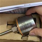 德国IFM流量传感器原装正品