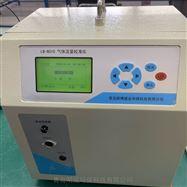 李工推荐智能高精度综合标准仪LB-6015