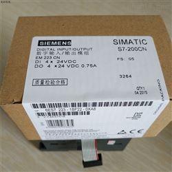 6ES7 223-1BF22-0XA8西门子S7-200CN EM223 4入/4出 24VDC开关量