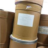 食品级饺子皮改良剂生产厂家