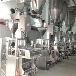 合肥信远上海饲料添加剂粉剂包装生产线