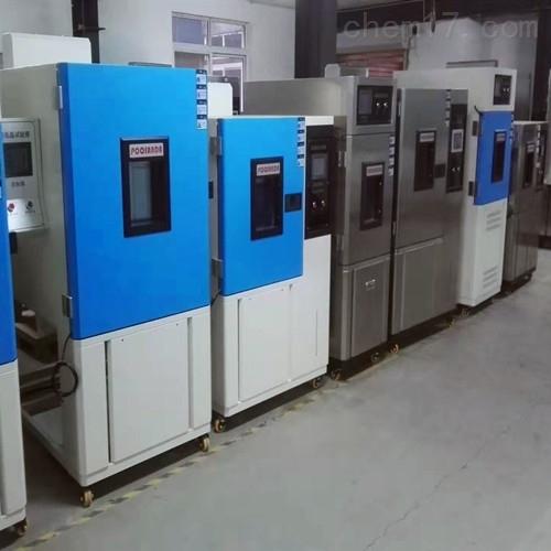 北京专业高低温箱制作