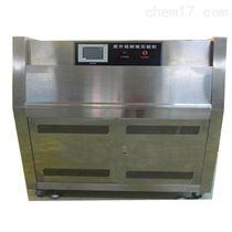 北京紫外光加速老化試驗箱