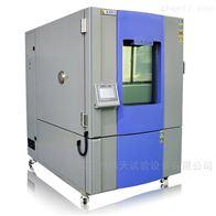 每分鍾升降溫8度線性快速溫度變化試驗箱