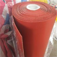 双面/单面硅胶防火布厂家/一公斤价格