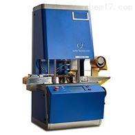 Premier MDR HC自动化无转子硫化仪