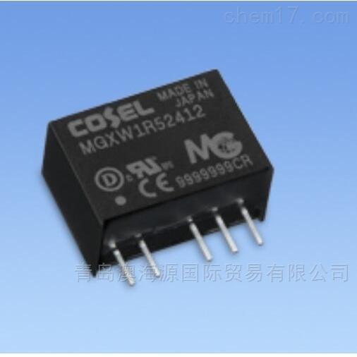 MGXW1R5电源日本科索COSEL