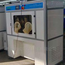 LB-800S低浓度恒温恒湿称量设备厂家直销