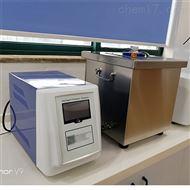 LW08-I系列非接触式超声波细胞破碎仪