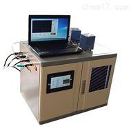 LW-1000CT单头多用途恒温超声波提取机