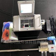 LB-3040紫外吸收烟气分析仪