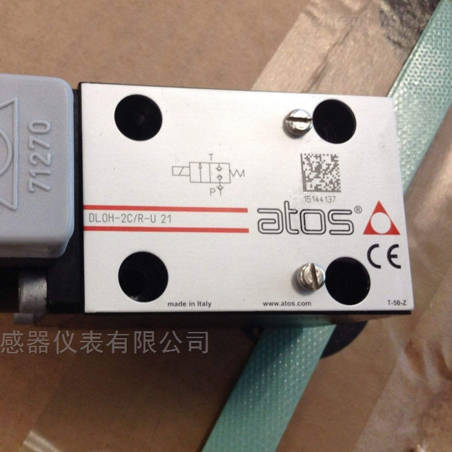 现货意大利ATOS电磁阀特价出售